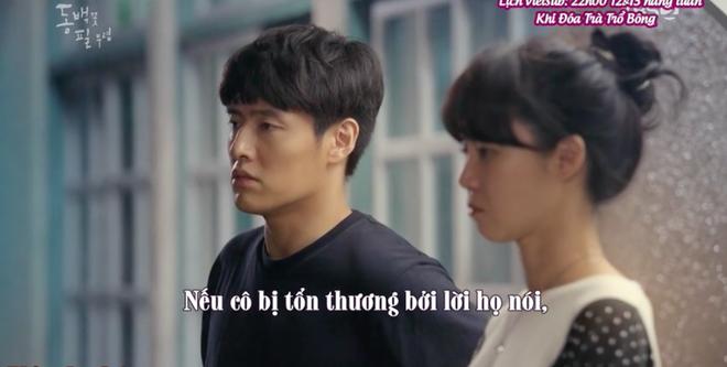 Cú lừa thế kỉ của Gong Hyo Jin (Khi Cây Trà Trổ Hoa): Dập người yêu cũ và crush bằng đứa con 6 tuổi - Ảnh 11.