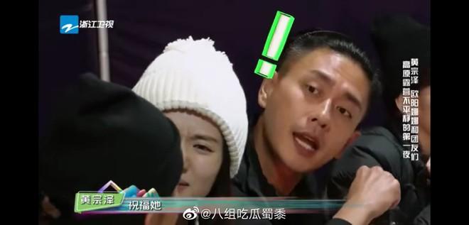 Đã 7 năm chia tay nhau, phản ứng ấp úng của Huỳnh Tông Trạch khi bị hỏi về Hồ Hạnh Nhi gây tranh cãi - Ảnh 1.