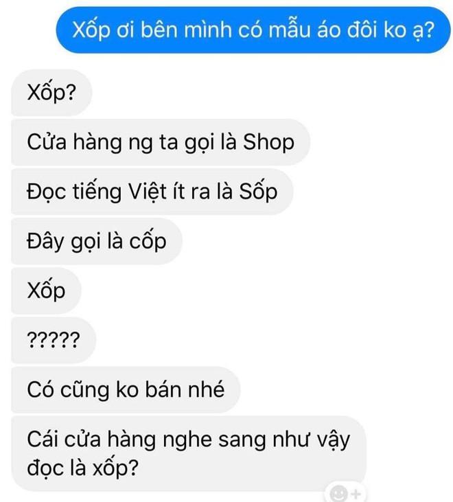Xôn xao đoạn chat gọi nhầm shop thành xốp khi hỏi mua áo đôi, cô gái tái mặt với phản hồi của chủ cửa hàng - Ảnh 1.