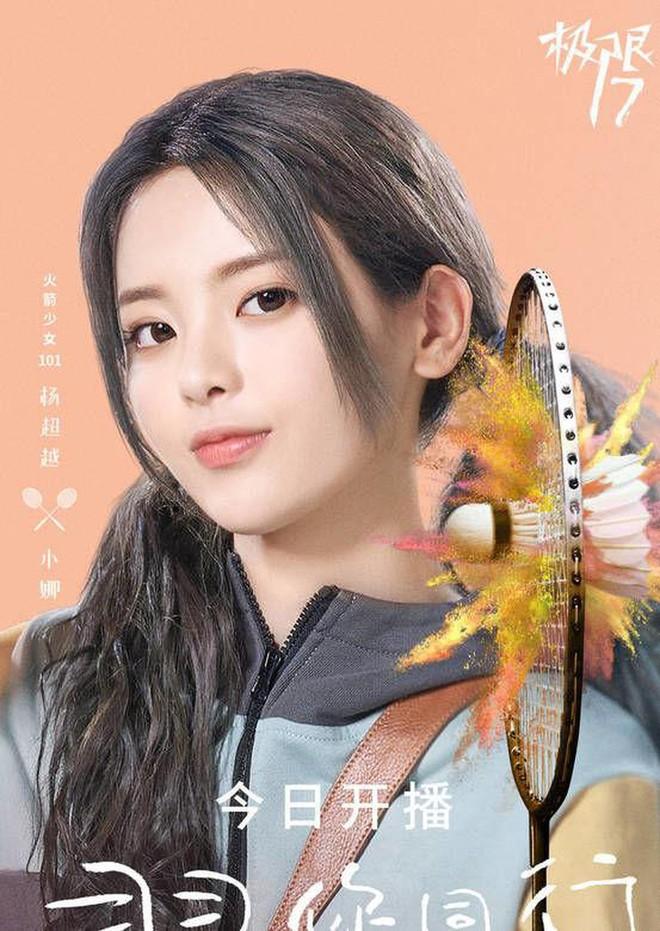 1001 cách ăn của sao trên màn ảnh Hoa ngữ: Bành Tiểu Nhiễm đẹp ngút ngàn, Ngô Cẩn Ngôn nuốt màn thầu như ma đói - Ảnh 1.