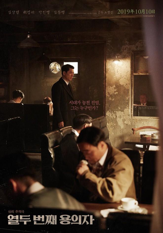 """Điện ảnh Hàn tháng 10: Cuộc đổ bộ của tập đoàn """"anh chú"""" cực phẩm vừa có tiếng vừa có miếng - Ảnh 18."""