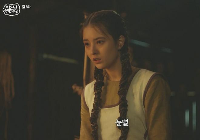 7 bóng hồng của Song Joong Ki ở Arthdal: Hết BLACKPINK, con lai Nga Hàn tới mỹ nhân Nhật đẹp nức lòng ai mà không mê - ảnh 6