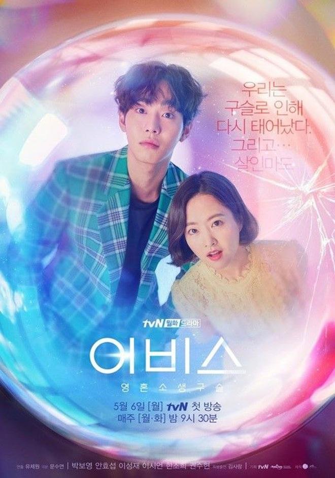 Người yêu màn ảnh mới của Lee Sung Kyung cớ sao trông y hệt tình cũ Nam Joo Hyuk thế này? - ảnh 15
