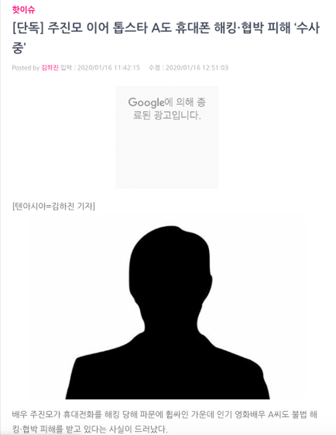 NÓNG: Nam diễn viên hạng A chuẩn bị lộ scandal động trời với loạt sao nữ, Hyun Bin bị réo gọi vì đặc điểm trùng khớp - ảnh 2