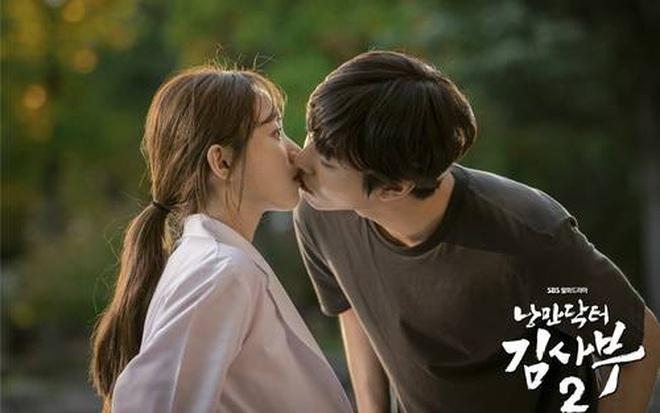 Người yêu màn ảnh mới của Lee Sung Kyung cớ sao trông y hệt tình cũ Nam Joo Hyuk thế này? - ảnh 1