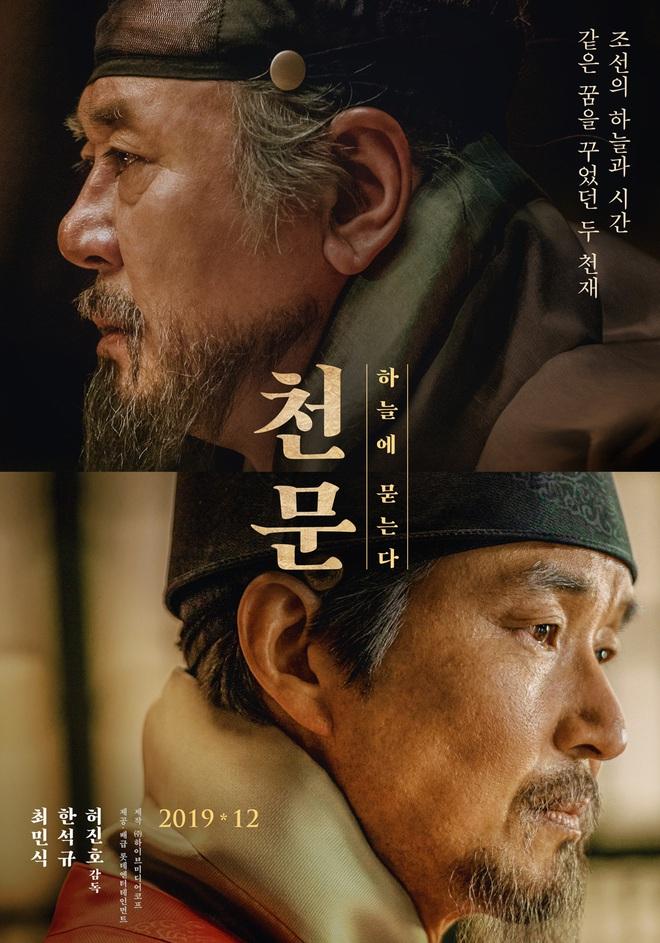 Loạt chú đại rơi vào tầm ngắm hậu phốt săn gái của Joo Jin Mo: Hyun Bin bị gọi hồn nhiều nhất, Lee Byung Hun có dính đạn lần 2? - ảnh 6
