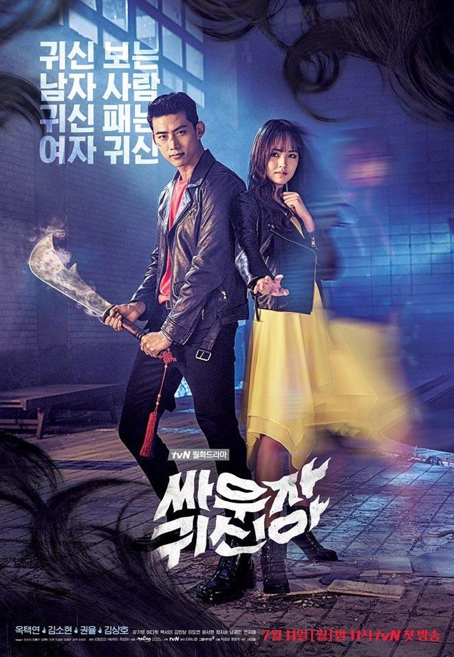 Taecyeon (2PM) sốc vì lịch trình dễ thở: Từng quay phim như điên suốt 3 tháng, giờ có luật rảnh quá chịu không nổi? - ảnh 5