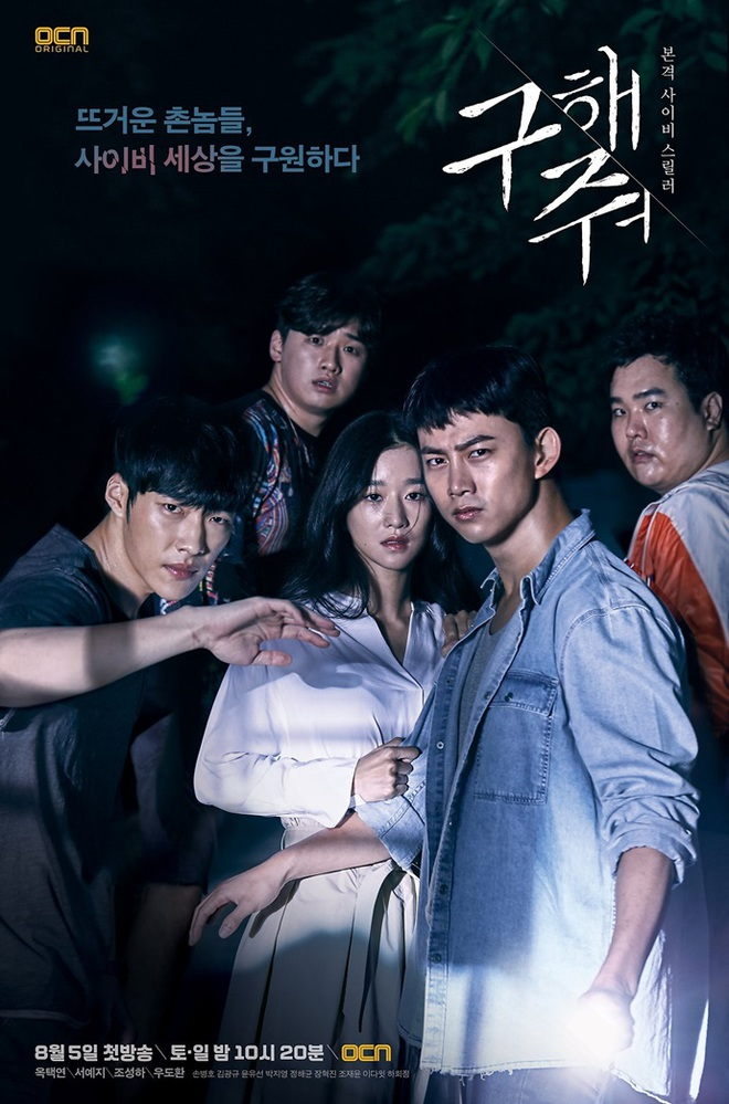 Taecyeon (2PM) sốc vì lịch trình dễ thở: Từng quay phim như điên suốt 3 tháng, giờ có luật rảnh quá chịu không nổi? - ảnh 6