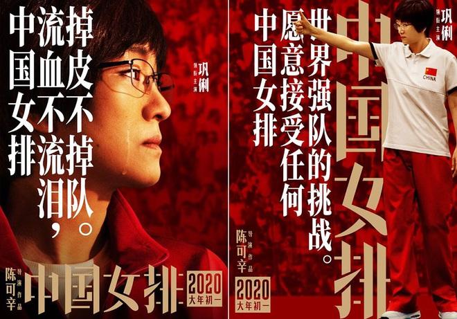 5 ngôi sao phòng vé nghìn tỉ mùa Tết của điện ảnh Hoa ngữ: Thẩm Đằng là tân vua hài kịch, Thành Long ngày càng flop? - ảnh 2