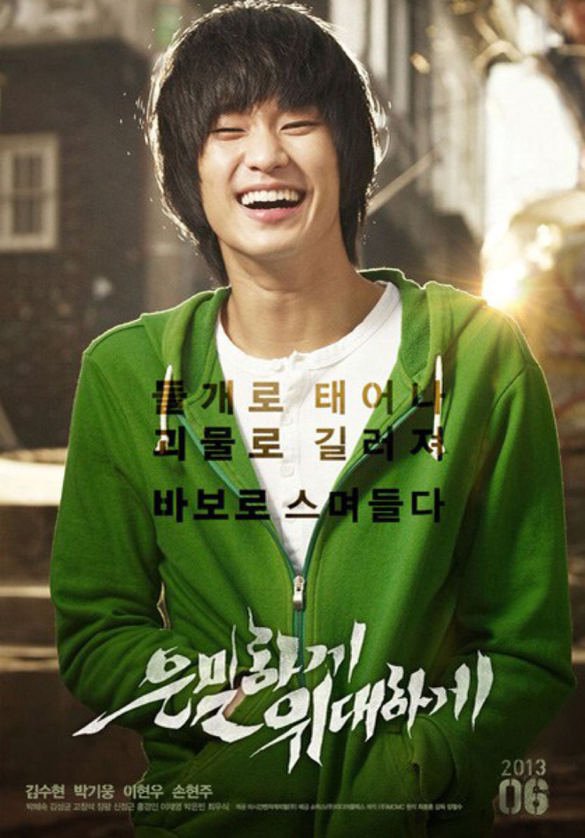 CỰC HOT: Cụ giáo Kim Soo Hyun chính thức tái xuất, hóa điệp viên giả ngốc trong tập 10 Crash Landing on You! - ảnh 5