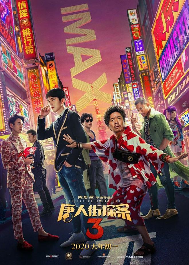 5 ngôi sao phòng vé nghìn tỉ mùa Tết của điện ảnh Hoa ngữ: Thẩm Đằng là tân vua hài kịch, Thành Long ngày càng flop? - ảnh 6