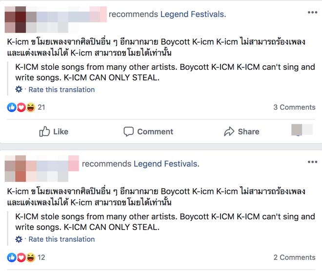 Cư dân mạng tràn vào công kích fanpage lễ hội âm nhạc quốc tế mời K-ICM biểu diễn, buộc BTC phải xoá bài đăng? - ảnh 4