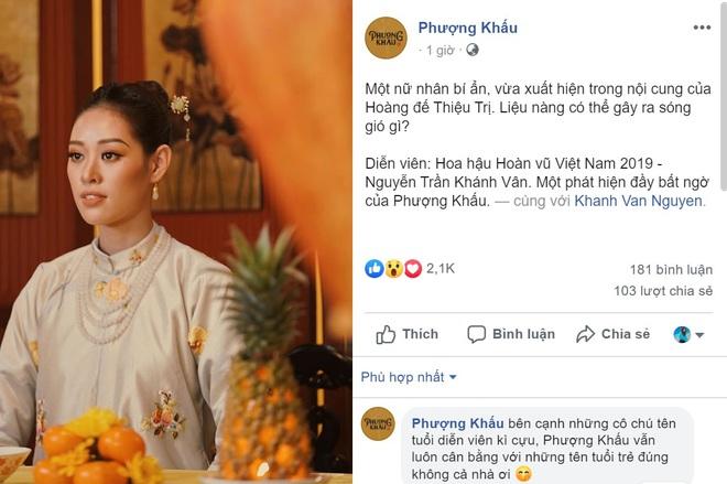 Hoa hậu Hoàn Vũ Khánh Vân bất ngờ góp mặt trong Phượng Khấu nhưng lại nhận gạch vì màn makeup lạc quẻ - ảnh 1