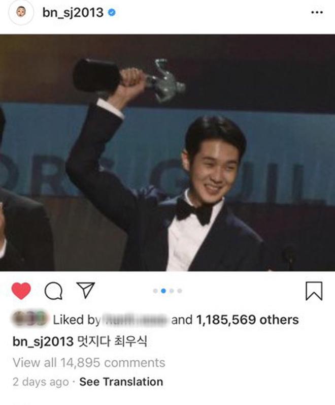 Đẳng cấp bạn thân hậu sao Kí Sinh Trùng thắng giải lớn: Park Seo Joon và V (BTS) thi nhau dìm hàng chúc mừng Choi Woo Sik - ảnh 5