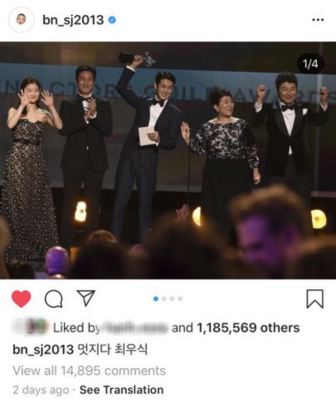 Đẳng cấp bạn thân hậu sao Kí Sinh Trùng thắng giải lớn: Park Seo Joon và V (BTS) thi nhau dìm hàng chúc mừng Choi Woo Sik - ảnh 4