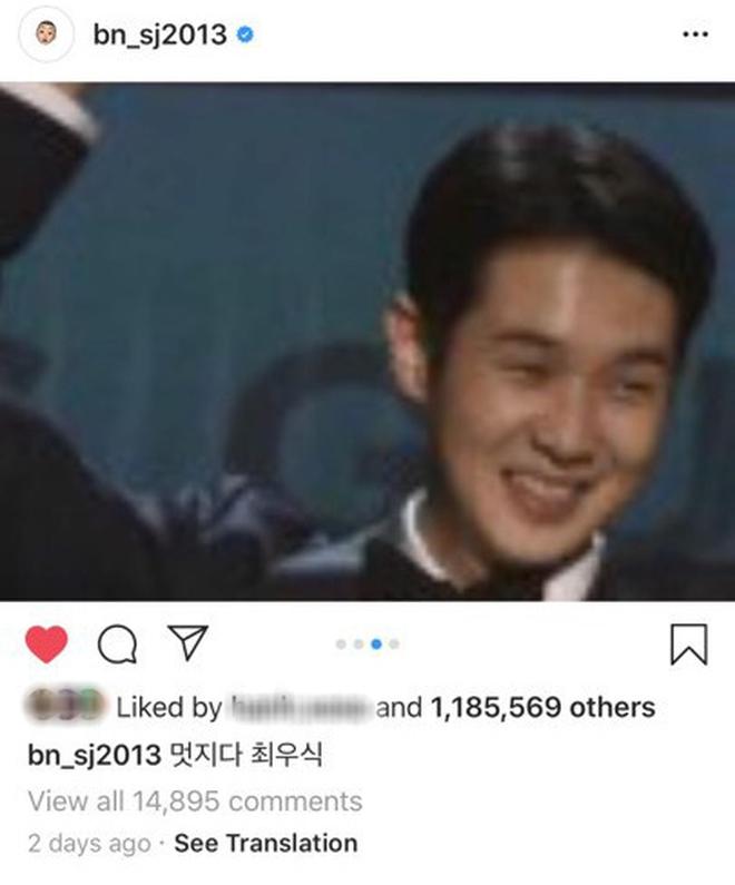 Đẳng cấp bạn thân hậu sao Kí Sinh Trùng thắng giải lớn: Park Seo Joon và V (BTS) thi nhau dìm hàng chúc mừng Choi Woo Sik - ảnh 6