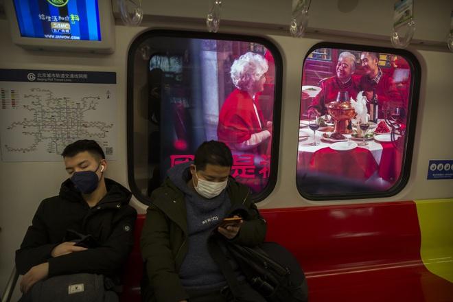 Du học sinh Trung Quốc vừa về nhà lại gặp virus Vũ Hán: Bữa ăn đoàn viên gượng gạo, người thân bị ốm cũng không dám đưa đi viện - ảnh 1