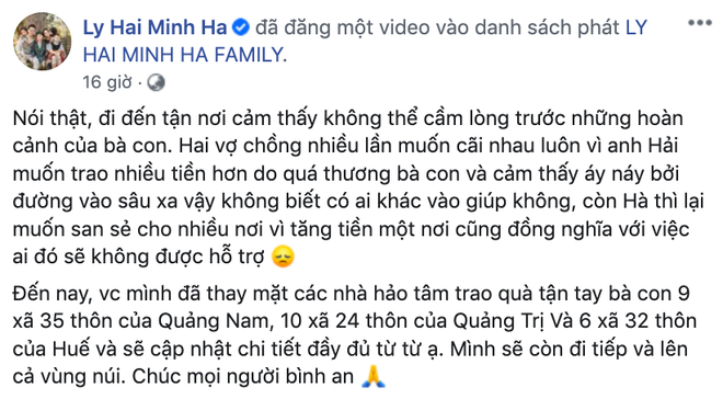 Vợ chồng Lý Hải - Minh Hà đồng hành đến cứu trợ miền Trung, chia sẻ từng muốn cãi nhau vì chuyện tặng tiền cho bà con - Ảnh 2.