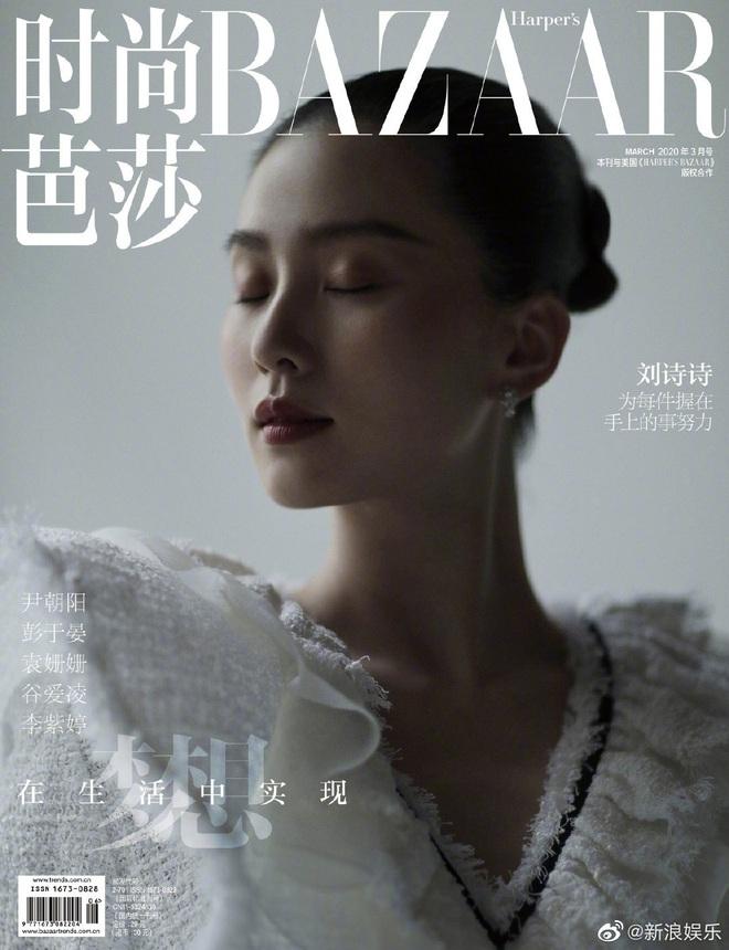 Lưu Thi Thi và bộ ảnh tạp chí đầu tiên sau sinh quý tử: Chẳng ai tin đây là bà mẹ bỉm sữa vì sắc vóc quá nuột - ảnh 2