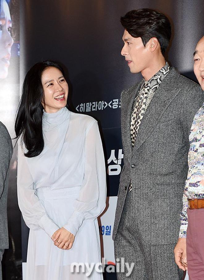 Phát mệt những lần Hyun Bin và Son Ye Jin bị bắt tại trận mà cứ chối đây đẩy: Bạn bè có ai như này không? - ảnh 17