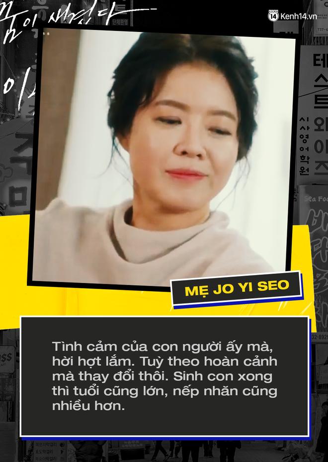 Tuyển tập lời thoại nói hộ nỗi lòng của mọi ông bố bà mẹ trên đời đến từ 3 vị phụ huynh trong Tầng lớp Itaewon - ảnh 8