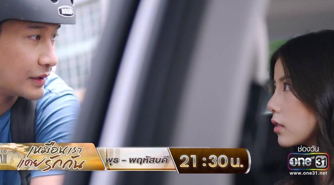 Esther Supreeleela ra đường tông xe cũng nhặt được crush xịn trong phim mới, chịu nổi không? - ảnh 5