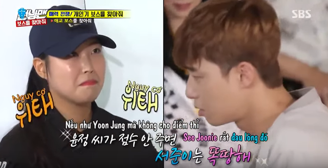Điển trai lại còn thả thính giỏi, trùm quán nhậu Park Seo Joon từng khiến phái nữ đổ gục trong Running Man - ảnh 1