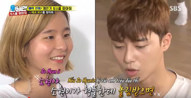 Điển trai lại còn thả thính giỏi, trùm quán nhậu Park Seo Joon từng khiến phái nữ đổ gục trong Running Man - ảnh 2