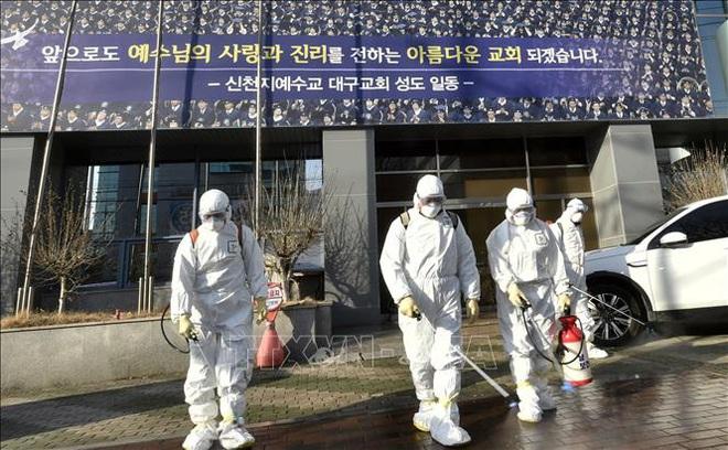 Gần 10.000 thành viên giáo phái Shincheonji ở Hàn Quốc bị đưa vào diện tự cách ly - ảnh 1