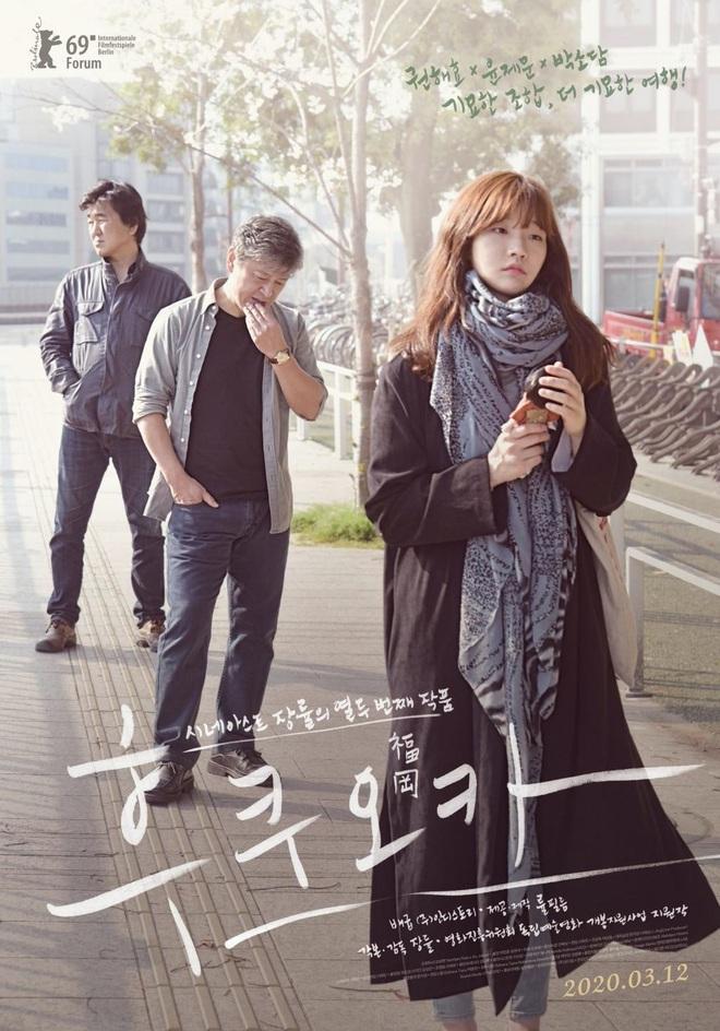 Phản ứng của cư dân mạng Hàn khi biết Hyun Bin và đoàn phim bị cấm nhập cảnh nước ngoài vì dịch cúm: An toàn là trên hết! - ảnh 3