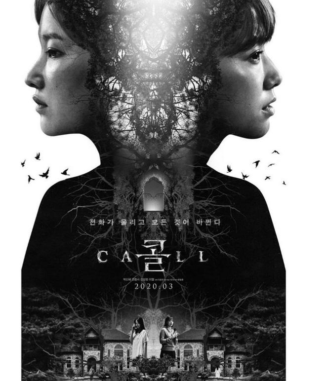 Phản ứng của cư dân mạng Hàn khi biết Hyun Bin và đoàn phim bị cấm nhập cảnh nước ngoài vì dịch cúm: An toàn là trên hết! - ảnh 4
