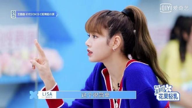 Top 1 Weibo hiện tại: Lisa gây sốc vì quá nghiêm khắc, liên tục lắc đầu, phê bình thẳng thắn khiến thí sinh bật khóc - Ảnh 15.