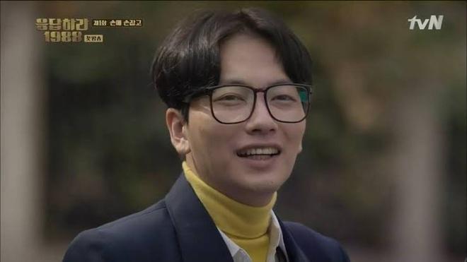 Xóm nghèo Reply 1988 thay đổi chóng vánh sau 5 năm: Choi Taek bị đồn phá hoại hạnh phúc gia đình Song Hye Kyo, nữ chính flop đi làm Youtuber - Ảnh 31.