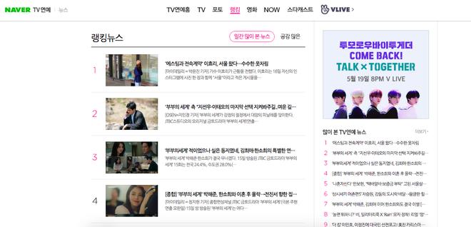 Lee Hyori đăng 1 bức ảnh ăn mặc xuề xoà mà lên top 1 Naver hôm nay, chú thích ngắn gọn Seoul đã hé lộ tất cả? - Ảnh 4.