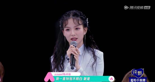 Thí sinh Sáng Tạo Doanh gây bão Weibo sau 1 đêm, khiến dàn HLV sốc nặng vì một câu hỏi bị netizen chê EQ thấp - Ảnh 2.