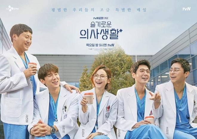 Dàn sao Hospital Playlist viết tâm thư trước tập cuối: Hết nói lời yêu thương lại thả thính dân tình bằng phần 2 siêu khủng - Ảnh 1.