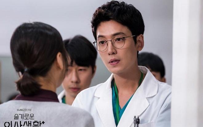 Dàn sao Hospital Playlist viết tâm thư trước tập cuối: Hết nói lời yêu thương lại thả thính dân tình bằng phần 2 siêu khủng - Ảnh 5.