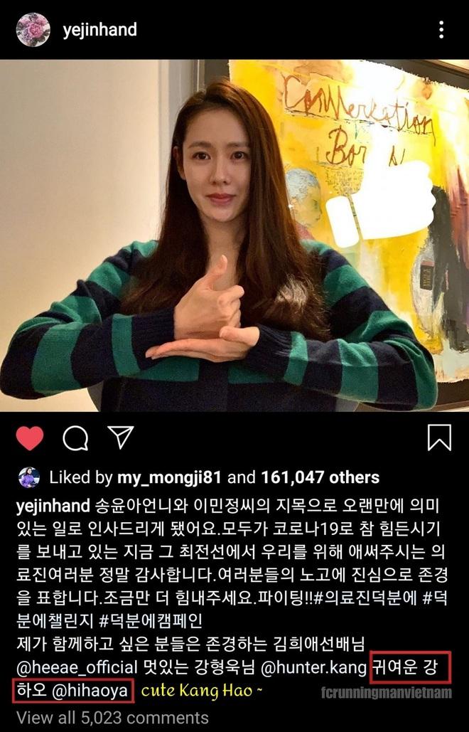 """Chị đẹp Son Ye Jin """"Hạ cánh nơi anh"""" thân thiết bất ngờ với con trai Kang Gary, hóa ra đã hâm mộ cựu thành viên """"Running Man"""" từ lâu - Ảnh 1."""