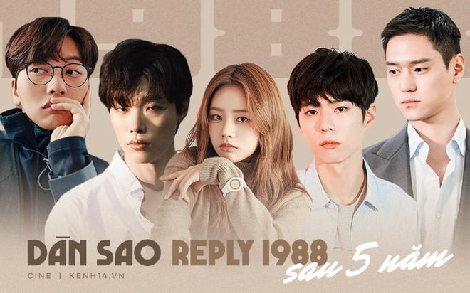 Xóm nghèo Reply 1988 thay đổi chóng vánh sau 5 năm: Choi Taek bị đồn phá hoại hạnh phúc gia đình Song Hye Kyo, nữ chính flop đi làm Youtuber - Ảnh 1.