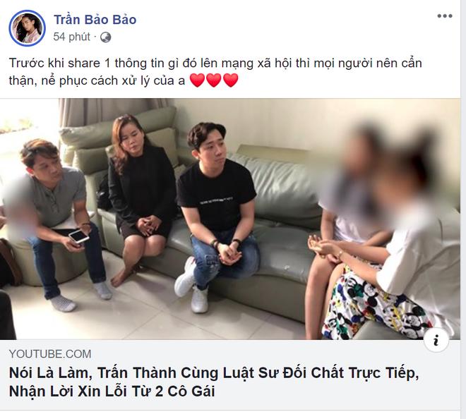 Sao Việt đồng lòng lên tiếng ủng hộ hành động quyết liệt của Trấn Thành khi bị loan tin dùng chất kích thích - Ảnh 4.