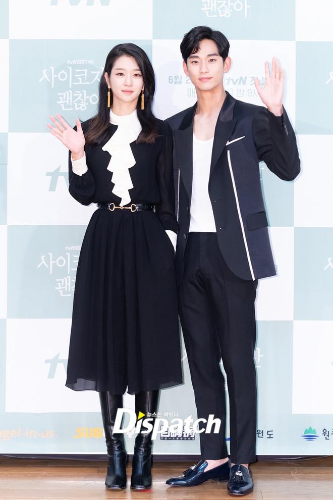 Couple Điên Thì Có Sao Kim Soo Hyun - Seo Ye Ji: Hôn hụt từ 6 năm trước, tướng phu thê, còn rõ rành rành hint hậu trường - Ảnh 8.