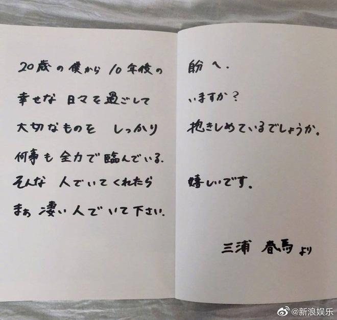 Rơi nước mắt trước tâm thư của mỹ nam Haruma Miura trước khi tự tử: 30 tuổi liệu bạn có hạnh phúc mỗi ngày? - Ảnh 3.
