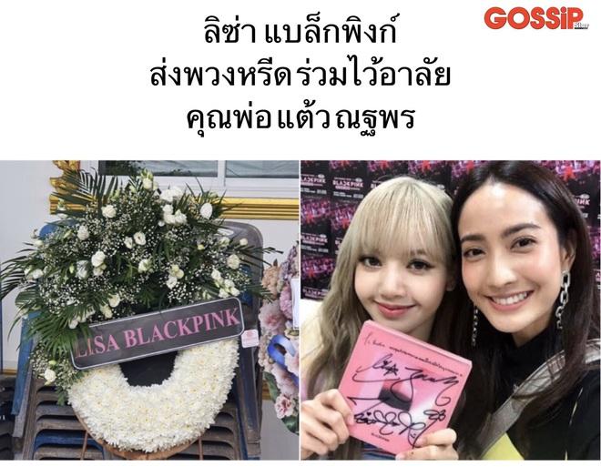 Đám tang bố nữ minh tinh Thái gây chú ý: Dàn sao khủng xuất hiện, Lisa (BLACKPINK) đích thân gửi vòng hoa chia buồn - Ảnh 14.