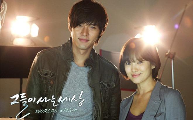 Loạt khoảng khắc ngọt mê mẩn của Song Hye Kyo - Hyun Bin ở phim cũ gần 10 năm trước - Ảnh 1.