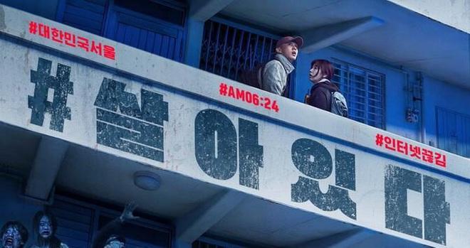 ALIVE: Hú hồn với đám zombie tinh quái như người sống, mê nhất là mỹ nhân Park Shin Hye - Ảnh 4.