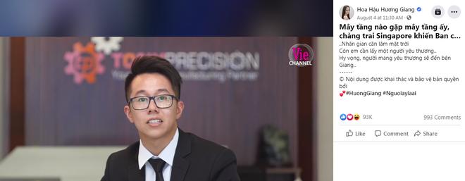 Page của Hương Giang chỉ đăng mỗi clip giới thiệu CEO Matt Liu ở Người ấy là ai, phải chăng là lời khẳng định? - Ảnh 3.