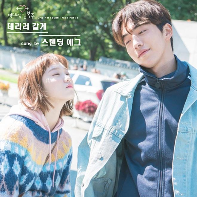 7 phim Hàn nạp năng lượng tuổi thanh xuân: Bỏ qua sao được Record of Youth của Park Bo Gum! - Ảnh 6.