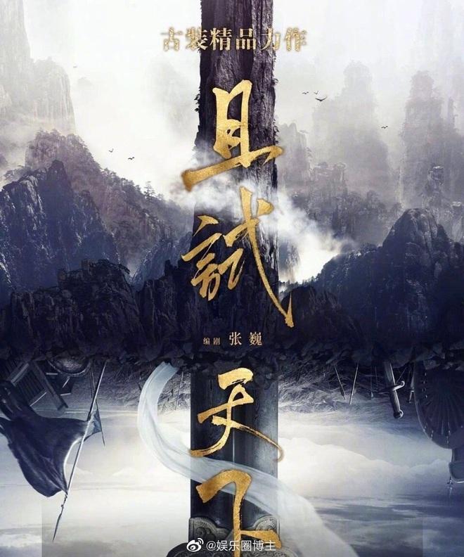 Không phải Dương Mịch, Triệu Lộ Tư mới là nữ chính ở phim cổ trang đóng cùng Dương Dương? - Ảnh 8.