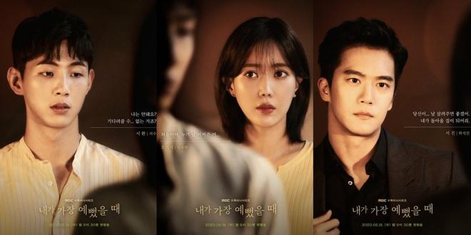 """5 nam thần trẻ xứ Hàn """"xịt dần đều"""" trên màn ảnh: Nam Joo Hyuk diễn xuất """"bình hoa"""", Yoo Seung Ho lựa phim quá chán - Ảnh 15."""