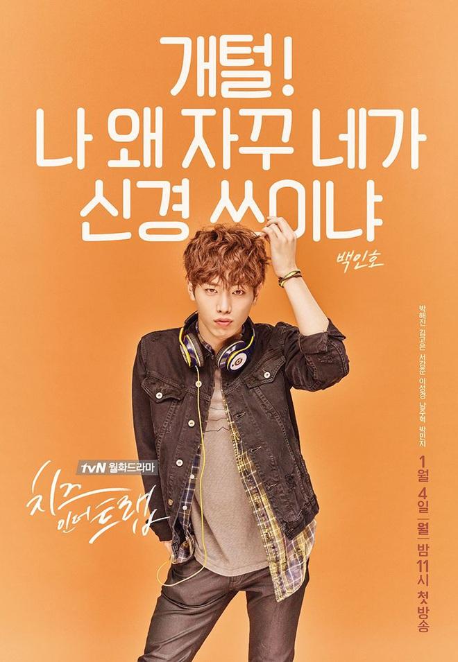 """5 nam thần trẻ xứ Hàn """"xịt dần đều"""" trên màn ảnh: Nam Joo Hyuk diễn xuất """"bình hoa"""", Yoo Seung Ho lựa phim quá chán - Ảnh 9."""